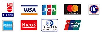 利用可能クレジットカード(VISA・JCB・マスター、UC・アメリカンエキスプレス・ニコス・DC・銀聯)